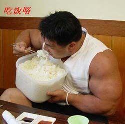 吃饭要吃大碗的表情图片