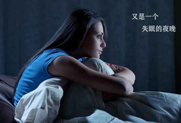 又是一个失眠的夜晚,让我无比的伤感表情图片
